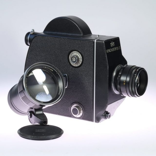 16 mm Movie Cameras